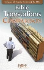 Bible Translations Comparison