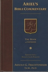 The Book of Genesis - Ariel's Bible Commentary