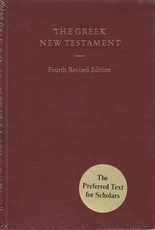 The Greek New Testament - 4th edition with Revised Dictionary