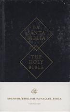 Spanish/English Parallel Bible - ESV