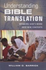Understanding Bible Translation