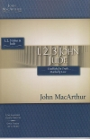 1,2,3 John, Jude - MacArthur Study Guide - Established in Truth ... Marked by Lo