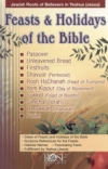Feasts & Holidays of the Bible