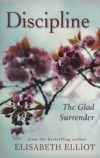 Discipline - The Glad Surrender