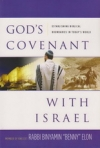 God's Covenant With Israel - Establishing Biblical Boundaries in Today's World