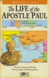 The Life of Apostle Paul
