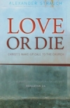 Love or Die - Christ's Wake-Up Call to the Church