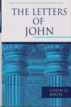 Letters of John - The Pillar New Testament Commentary