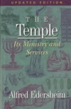 The Temple - It's Ministry and Services