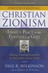 Understanding Christian Zionism
